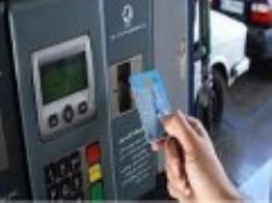نحوه ثبت نام کارت سوخت المثنی اعلام شد